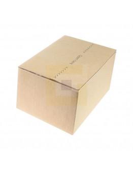 """Verzenddoos """"e-Com®Box"""" nr26  A5+ 220x190x120mm"""